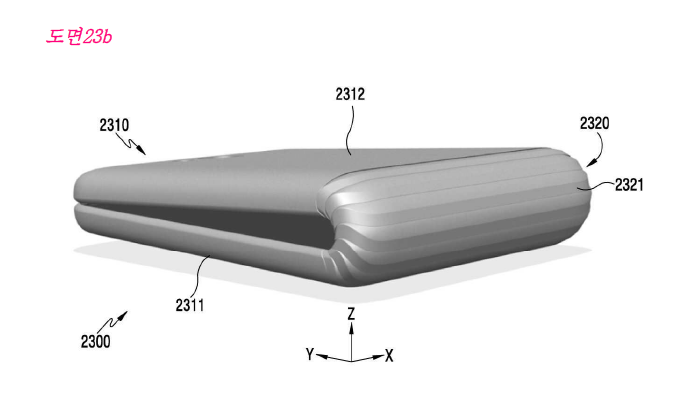 A patent design for Samsungs foldable phone patent. Licensed under the Public Domain by Samsung Electronics/Korea Intellectual Property Office.
